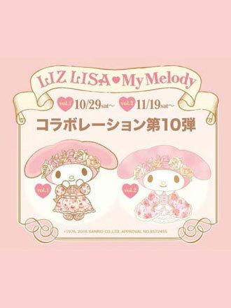 LIZ LISA×My Melodyコラボ商品第10弾!!