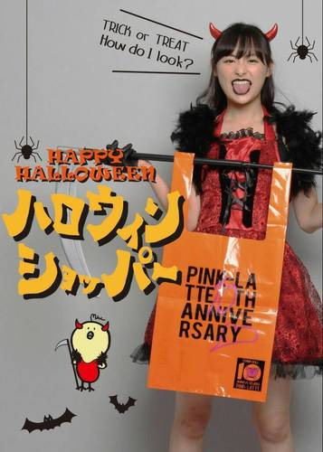 【PINK‐latte】ハロウィン限定ショッパープレゼント!