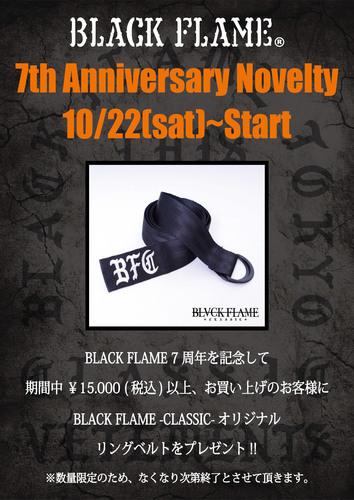 BLACKFLAME 7周年記念