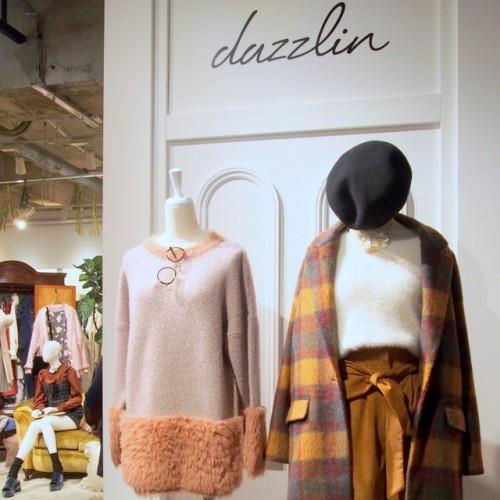 【冬の新作レポ】dazzlin ~大人のためのガーリー服をどう楽しむ?~